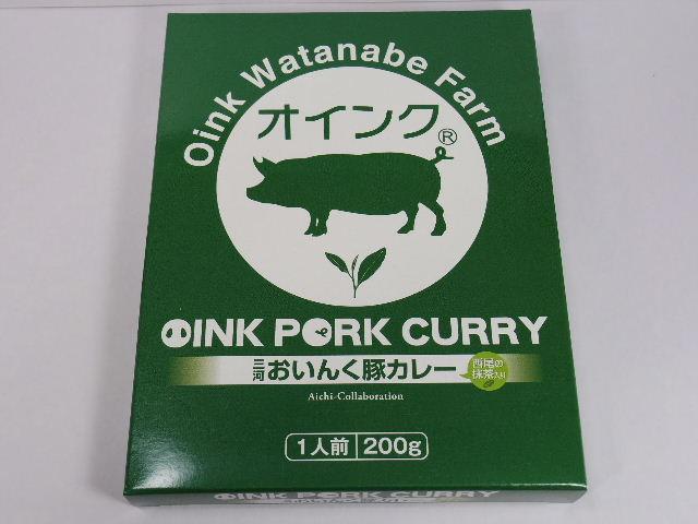 オインク豚カレー1