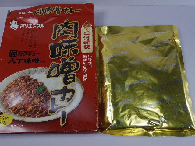 オリエンタル三河赤鶏肉味噌カレー4