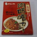 愛知県のご当地レトルト! オリエンタルの「三河赤鶏肉味噌カレー」を食べてみた