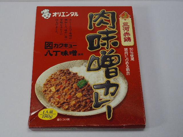 オリエンタル三河赤鶏肉味噌カレー1