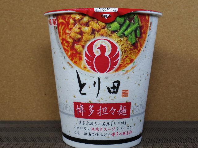 明星 とり田博多担々麺1