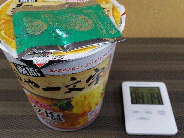 エースコック麺や一文字コク塩らーめん4