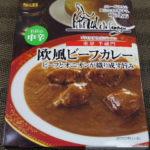 【レビュー】S&B「プティフ・ア・ラ・カンパーニュ 欧風ビーフカレー」を食べてみた!