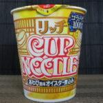 レビュー!日清の「カップヌードル あわび風味オイスター煮込み」を食べた感想とか【カップ麺】