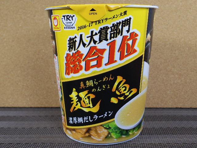 麺魚濃厚鯛だしラーメン1