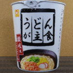 カップ麺・マルちゃん「うどんが主食監修 讃岐風うどん」を食べる