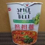 今回食べたカップ麺:エースコック「SPICE DELI 痺れる辛さのパクチー入り担担麺」を食べる!