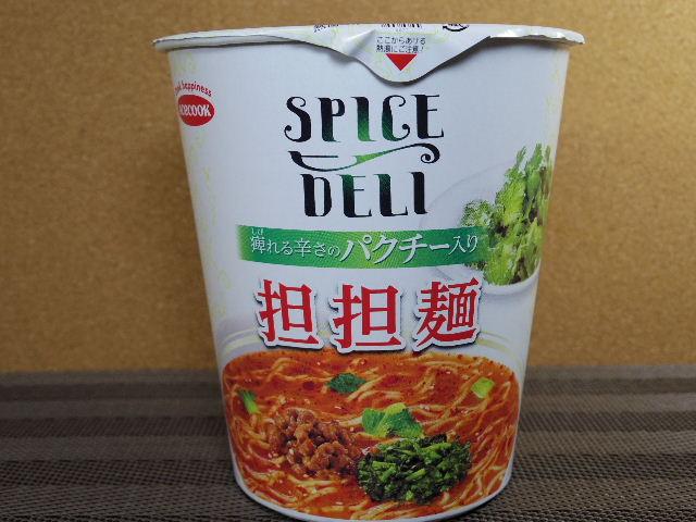 spicedeli パクチー担担麺1