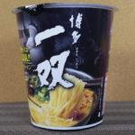 カップ麺:「サッポロ一番 博多一双 濃厚豚骨ラーメン」を食べる!(サンヨー食品)