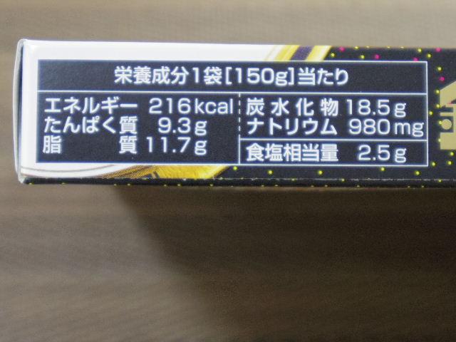 銀座キーマ8