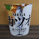 今回食べたカップ麺:「MEGAカツオ 荒ぶる中華そば」(エースコック)