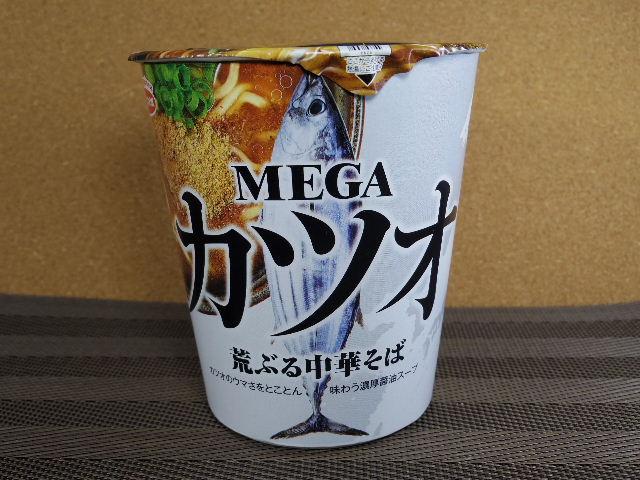 MEGAカツオ1