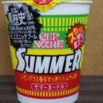 今回食べたカップ麺・日清「カップヌードル・サマーヌードル」