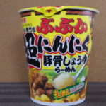 カップ麺・明星「ぶぶか 超にんにく豚骨しょうゆらーめん」を食べる