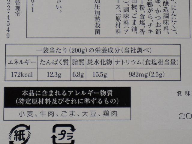 山椒が薫るカレー7