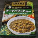 ほうれん草系カレー「銀座デリー監修 キーマパラックカレー」を食べる!