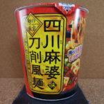 ピリッと花椒系カップ麺「麺の至宝 四川麻婆刀削風麺」(サンヨー食品)を食べてみた!