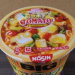 【カップ麺】「日清 カップヌードルBIG チーズピザポテトマト味」食べたのでレビュー!