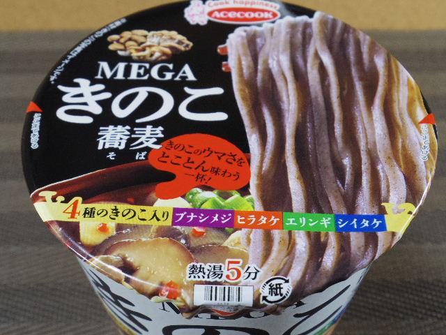 MEGAきのこ蕎麦2