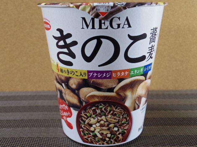 MEGAきのこ蕎麦1
