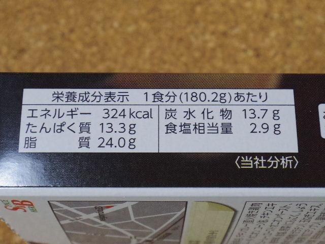 噂の名店ネゴンボ33 17