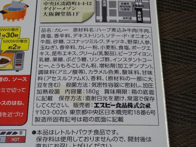 噂の名店白銀亭11