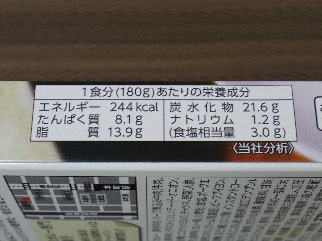 噂の名店白銀亭12