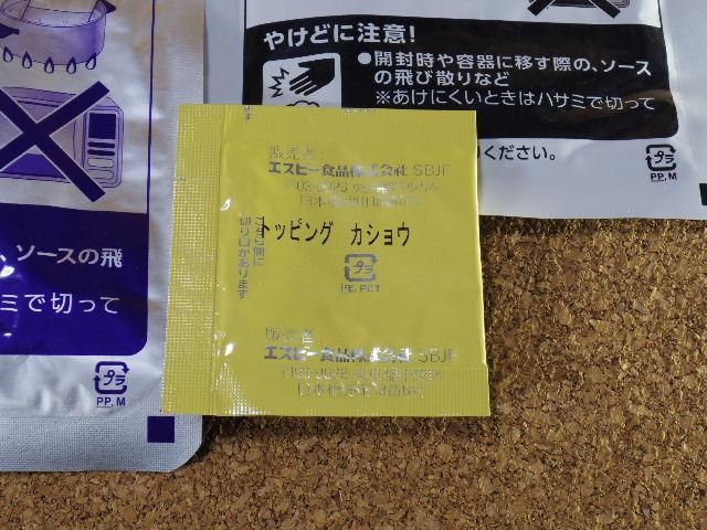 噂の名店ネゴンボ33 11
