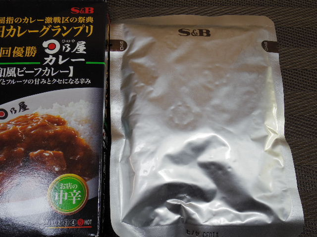 神田カレーグランプリ日乃屋06