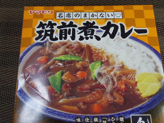筑前煮カレー04