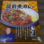 ヤマモリ「名店のまかない 鬼わそと 筑前煮カレー」を食べてみた!具沢山でうまみのあるレトルトカレー!