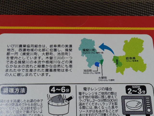 富有柿カキーマカレー04