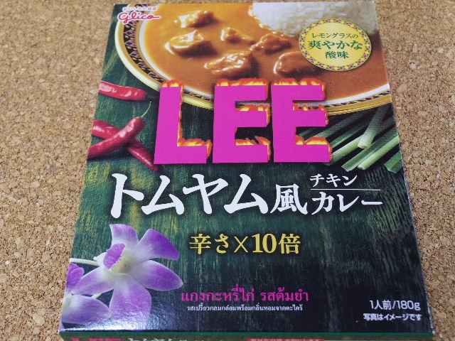 LEE トムヤム風カレー 表側
