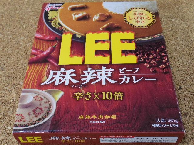 LEE麻辣カレー 表